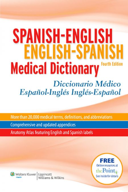 Spanish-English Medical Dictionary